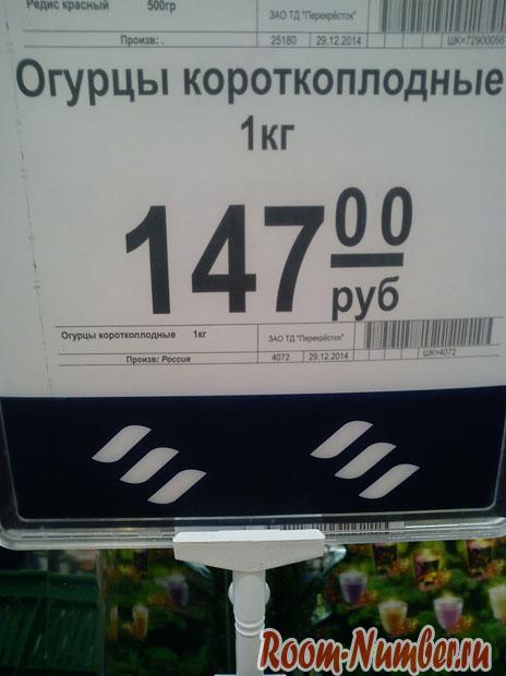 Цены на продукты в Москве. Где жить дешевле, в России или в Таиланде?