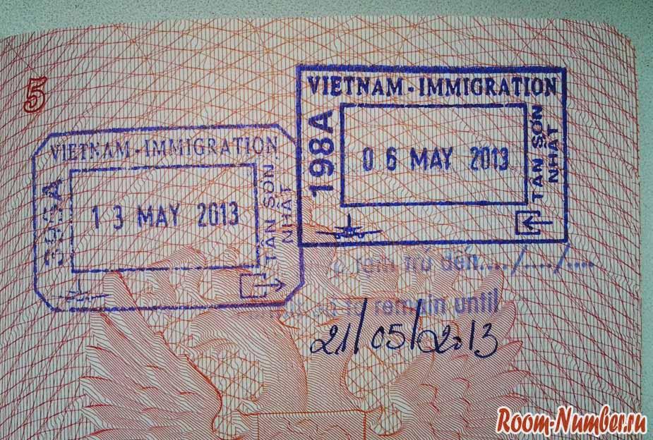 Виза во Вьетнам. Наш опыт получения туристической визы на 3 месяца в Нячанге