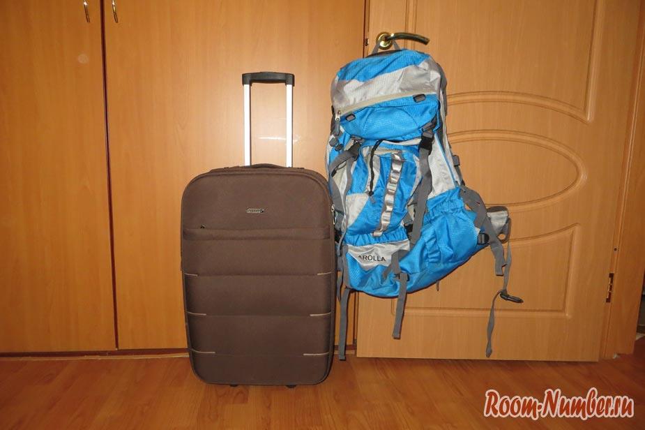 Чемодан или рюкзак — что лучше для длительного путешествия?