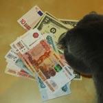 Менять рубли на доллары