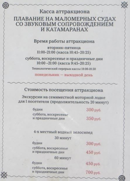 samyi-lychhiy-park-v-moskve-sharishino-34