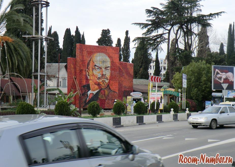 Ленин в Сочи