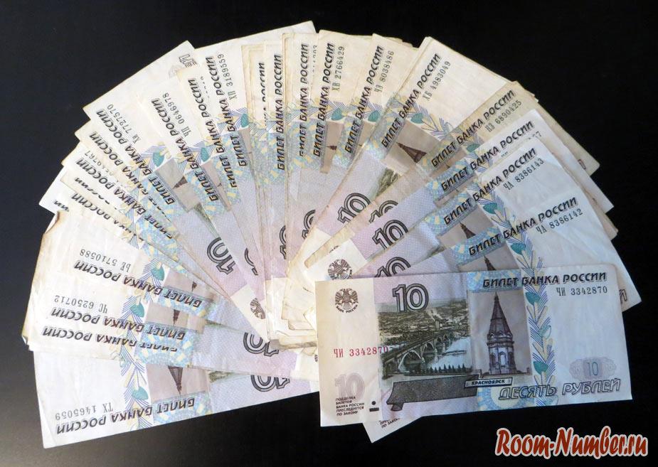 Сколько нужно денег в Москве в месяц. Наши средние расходы в России