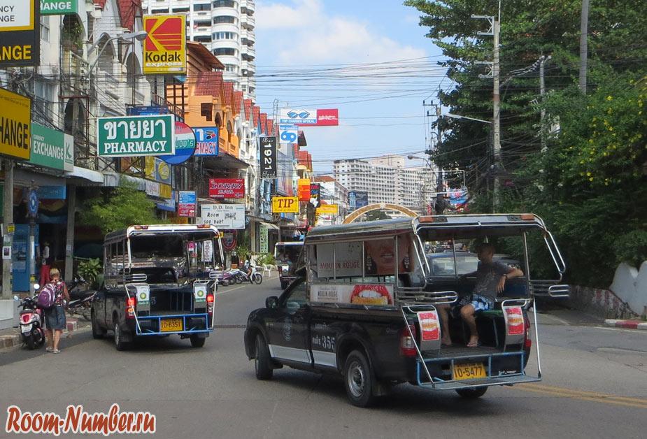 Паттайя и Пхукет, общественный траспорт