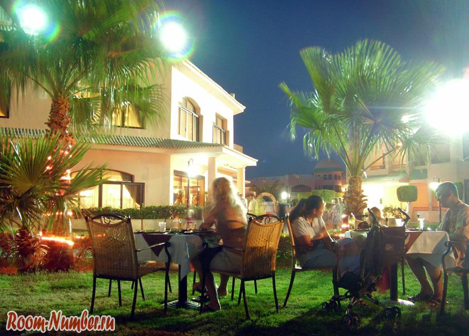 отель голден файв: фото на ужине