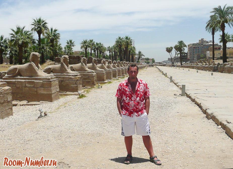 Египет, Люксор
