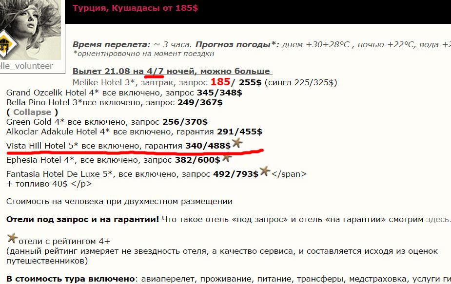 kak-mnogo-puteshestvovat-03