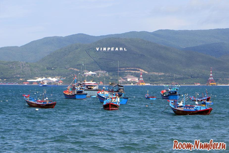 Остров Винперл, Нячанг