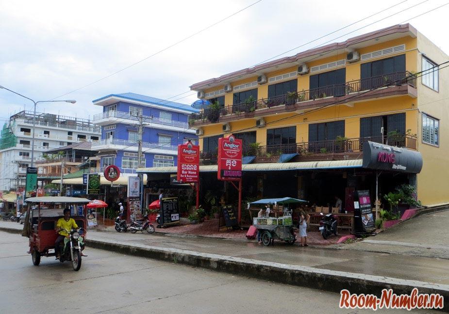 Аренда жилья в Сиануквиле. Варианты гестхаусов и отелей от 10 долларов в день