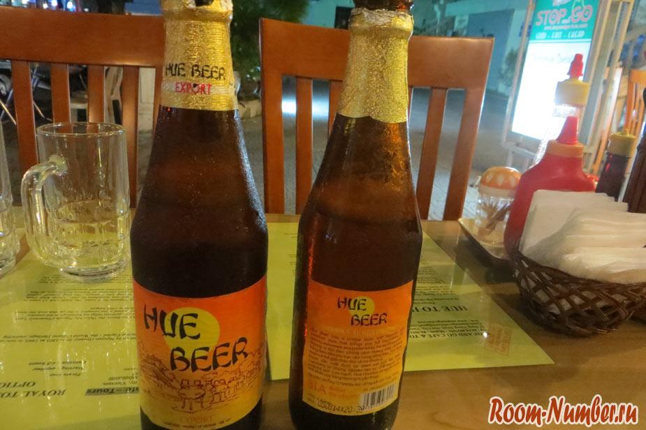 Пиво HUE во Вьетнаме