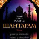 Список прочитанных книг, повлиявших на желание самостоятельно путешествовать по Азии