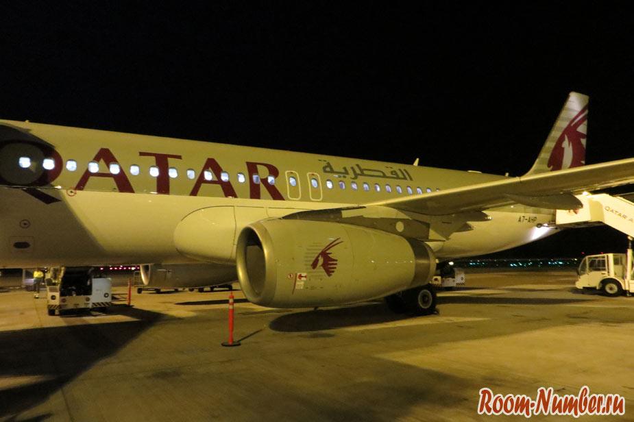 Самолет Москва - Бангкок Qatar Airways