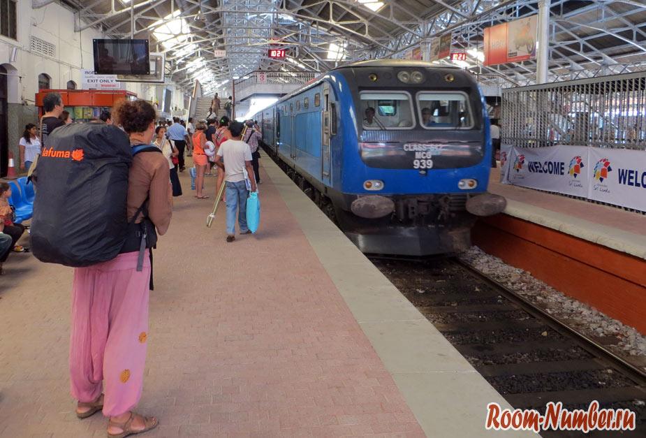 Бывают ли ночные поезда в Шри-Ланке с плацкартными вагонами?