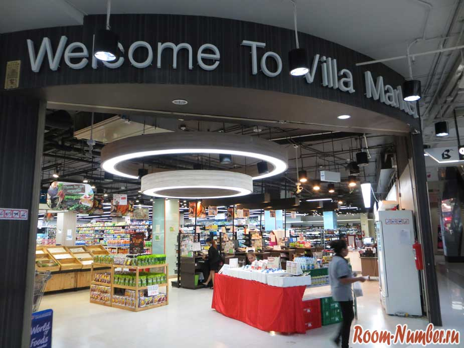 Villa-Market-Udon-Thani-01