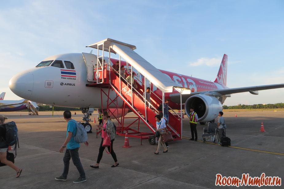 Наши приключения по дороге в Лаос