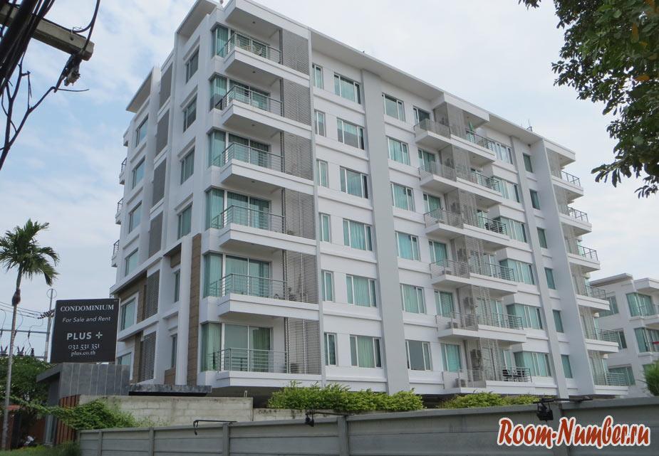 Как снять квартиру в Хуа Хине в кондо