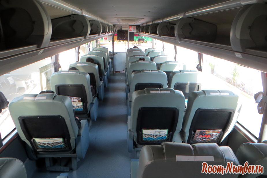 avtobus-aeroport-hua-hin