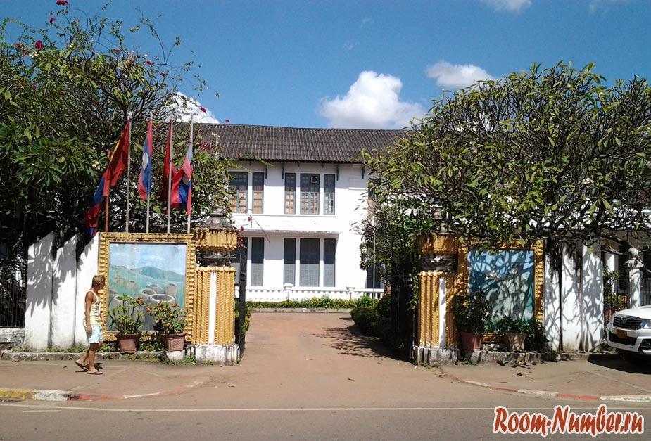 laos-0224