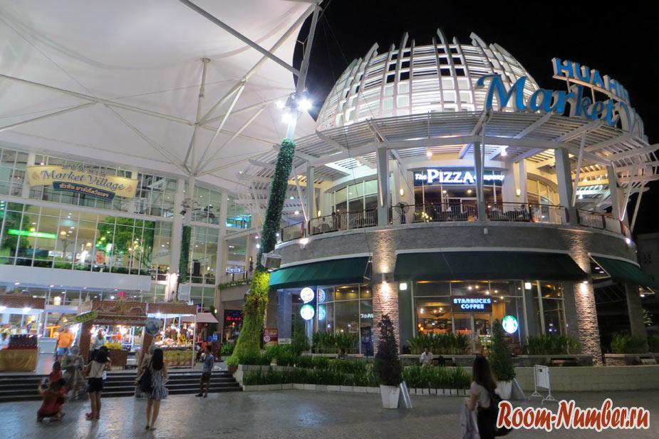 Market Village в Хуа Хине: торговый центр, Макдональдс и Tesco Lotus