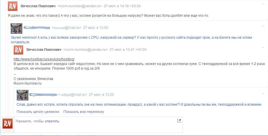 prostoi-bloga-2
