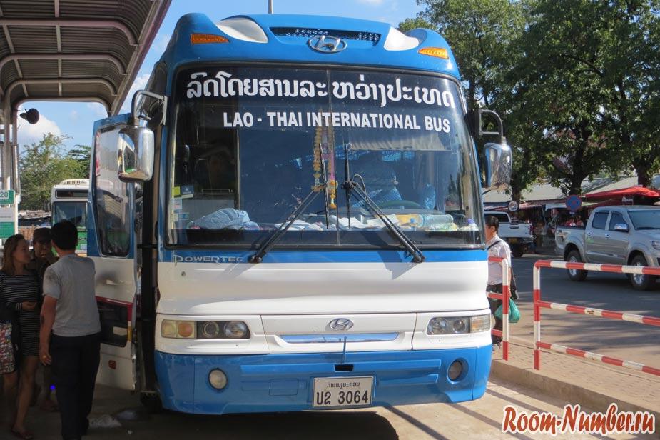 Автобус Удонтхани - Вьентьян