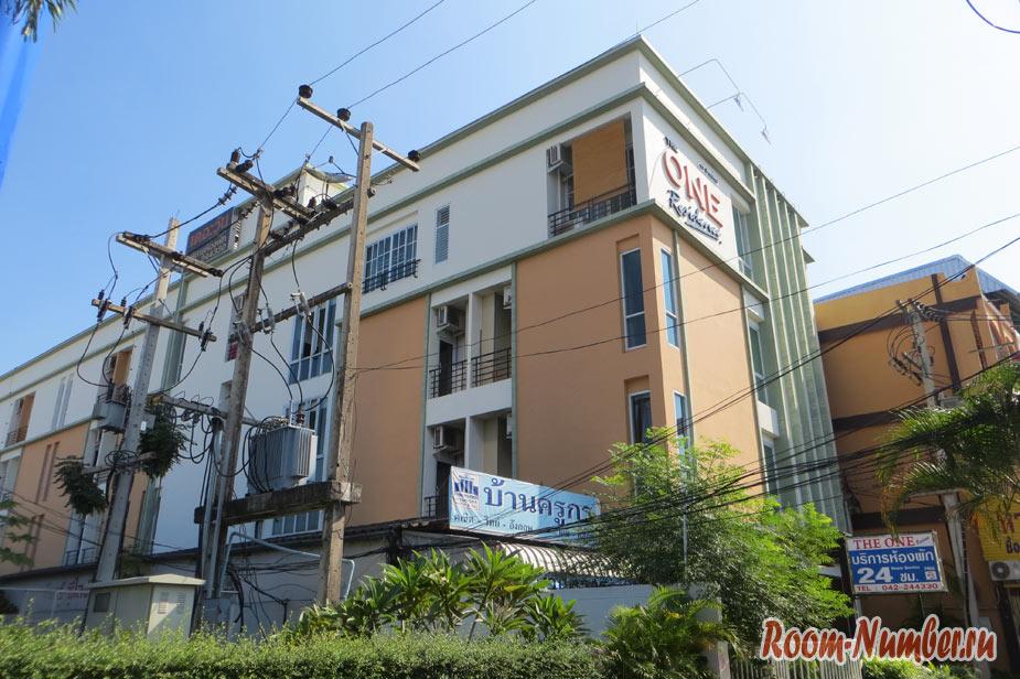 Где остановиться в Удон Тани. Хороший отель The One Residence в центре города