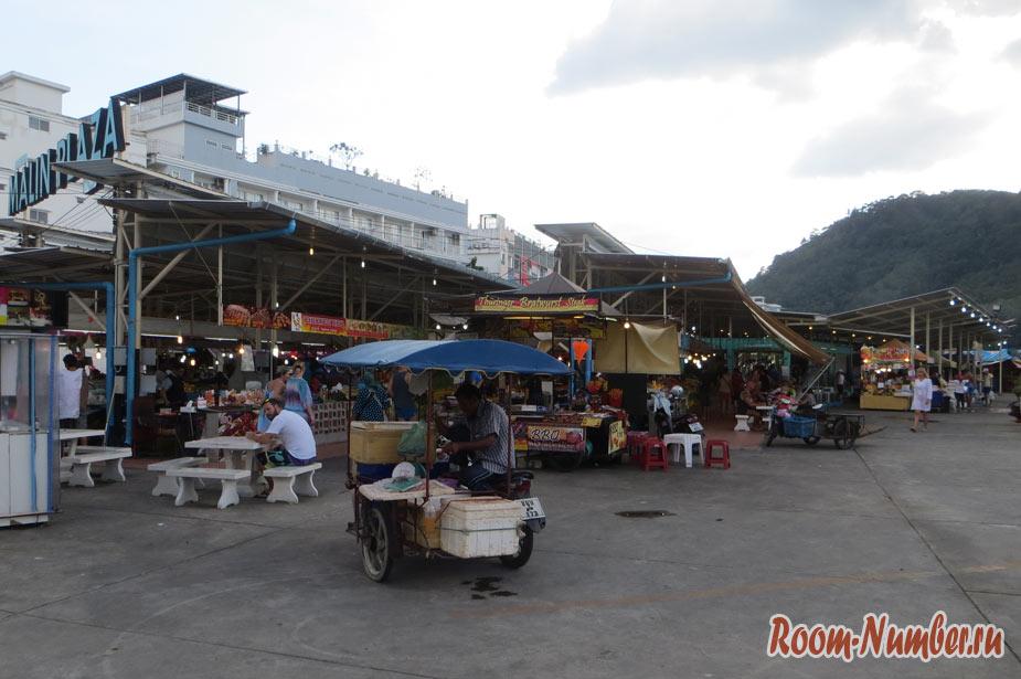 рынок на Патонге