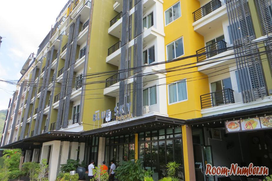 Blue Sky Patong hotel — отель на Патонге за 15 тыс бат в месяц