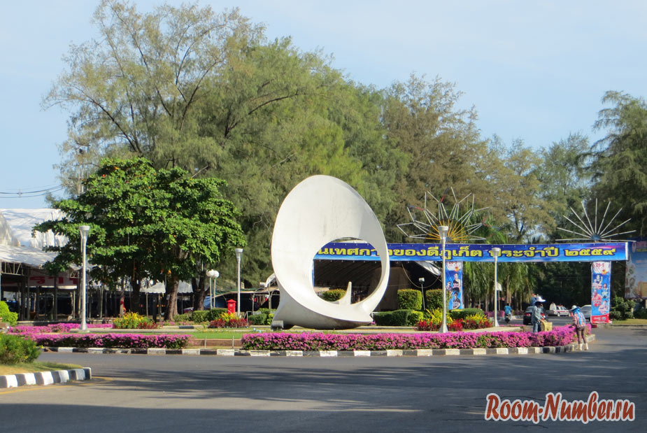 Saphan Hin