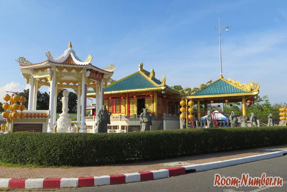 park-sapxan-xin-790