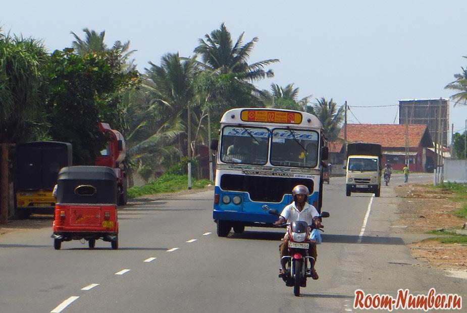 Из Коломбо в Тринкомали: такси, автобус, поезд. Варианты, как доехать из аэропорта