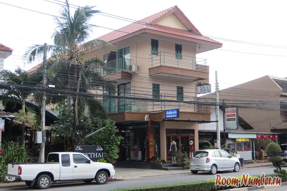 Bandahara Boutique Guest Hotel – подходящий вариант для ночевки в Сатуне