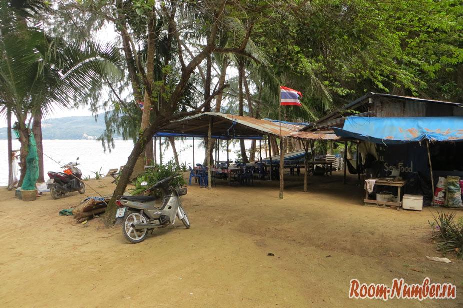 hua-beach-3