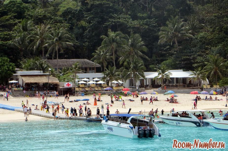 Raya island in thailand