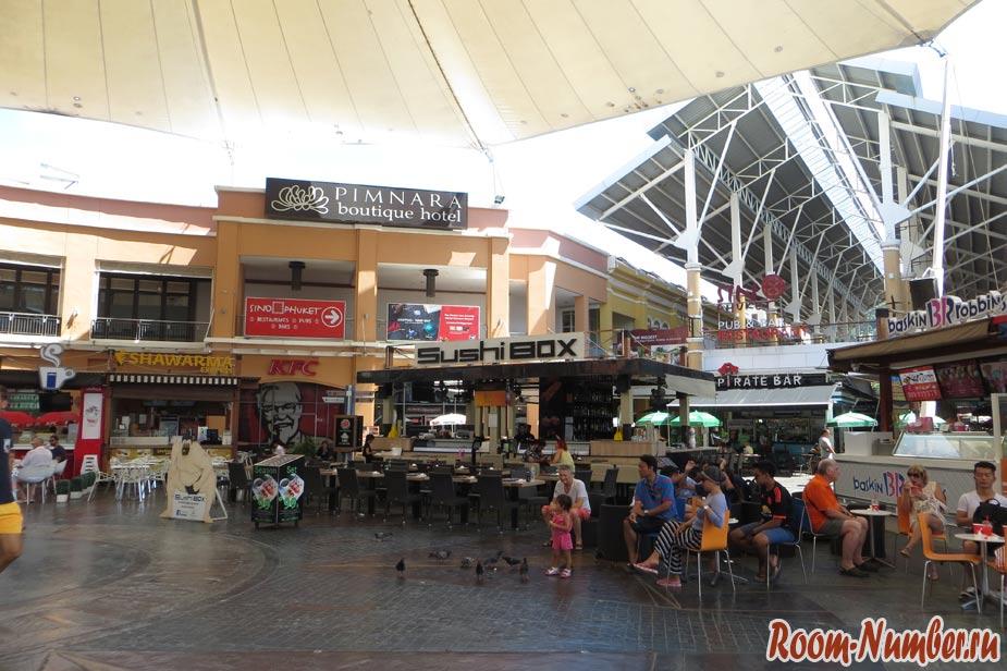 кафе и рестораны возле фонтана