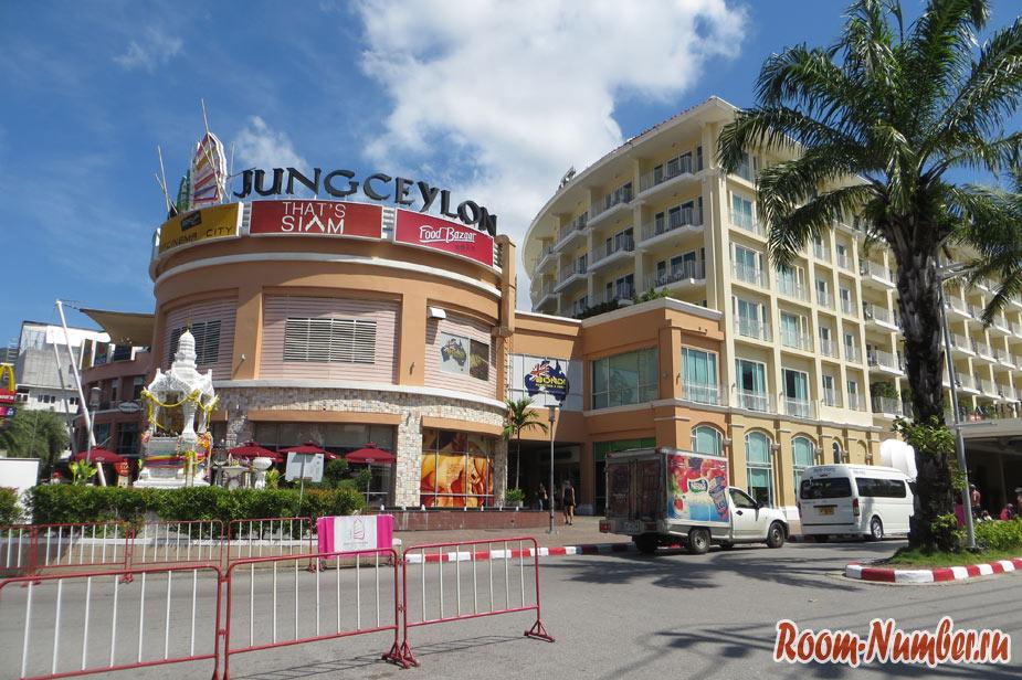 Jungceylon Пхукет — крупный торговый центр на Патонге