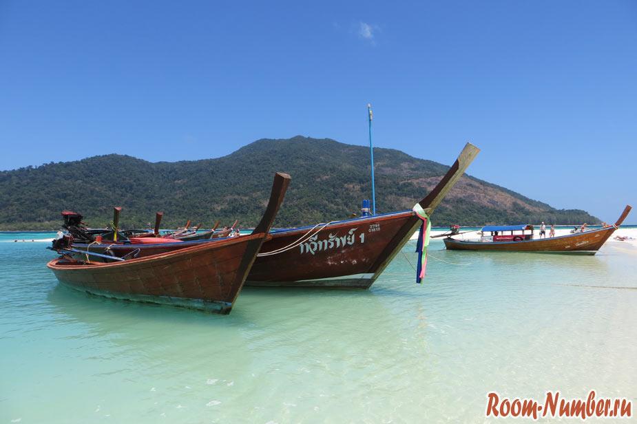 Ко Липе (Koh Lipe), Таиланд. Отзывы, достоинства и недостатки острова