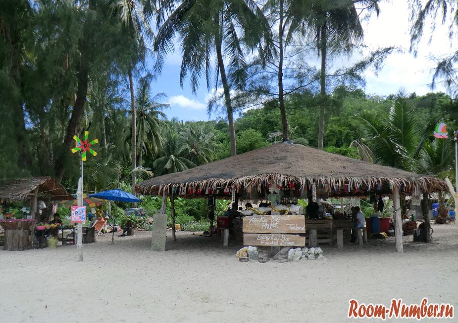 бар naka beach