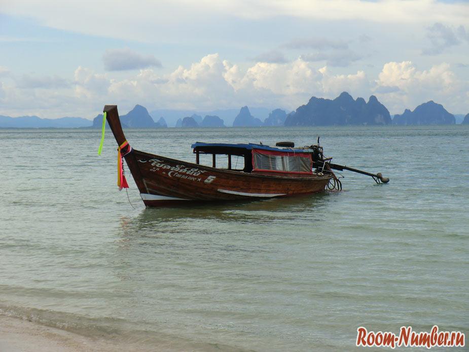 naka island longtail boat