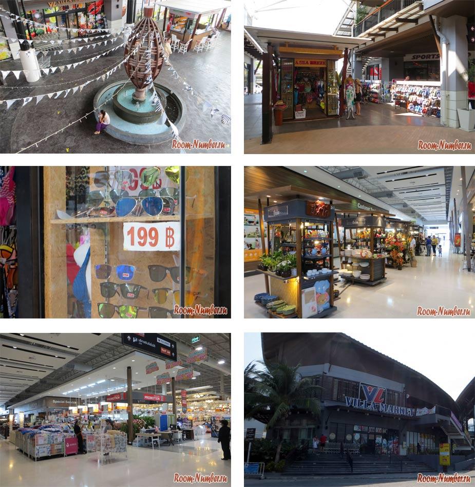 Вилла маркет на Пхукете в ТЦ Home Pro Village
