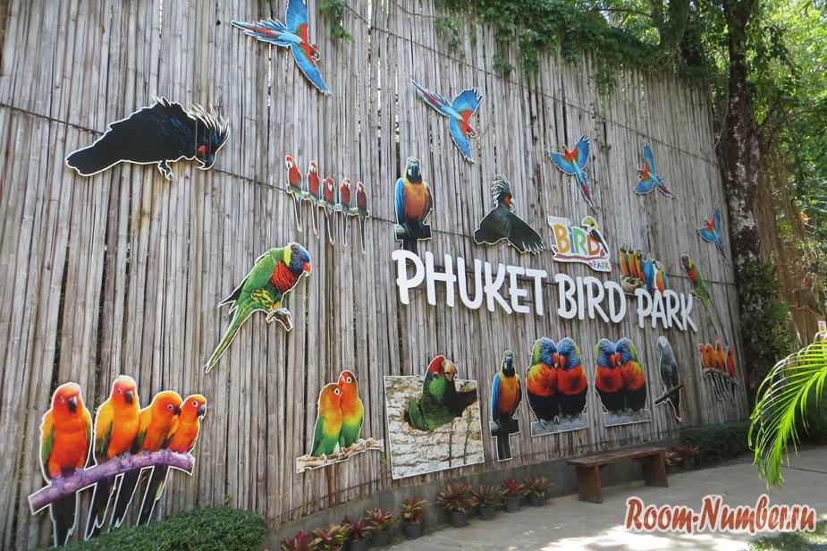 park-ptis-na-phukete-30