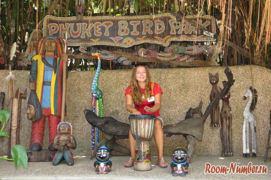 park-ptis-na-phukete-31