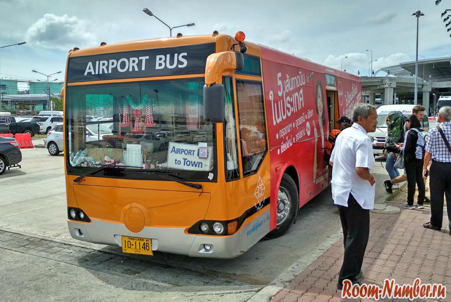 Как доехать из аэропорта Пхукета до пляжей и центра города
