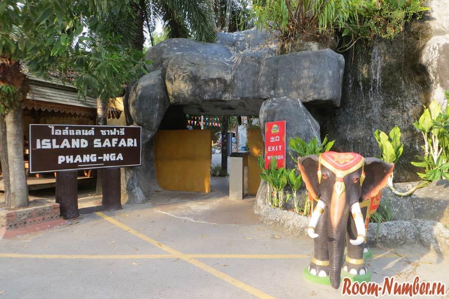 Island Safari Phang Nga