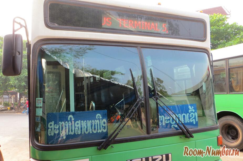 Из Вьентьяна в Ванг Вьенг: такси, автобус, персональный трансфер