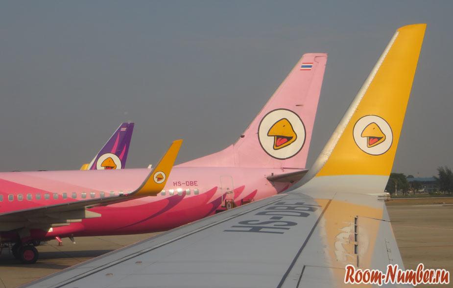 Nok Air отзывы. Перелёт на Пхукет с пересадкой в Бангкоке