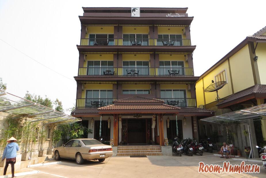 Baan Krittika – еще один приличный отель в Удон-Тани
