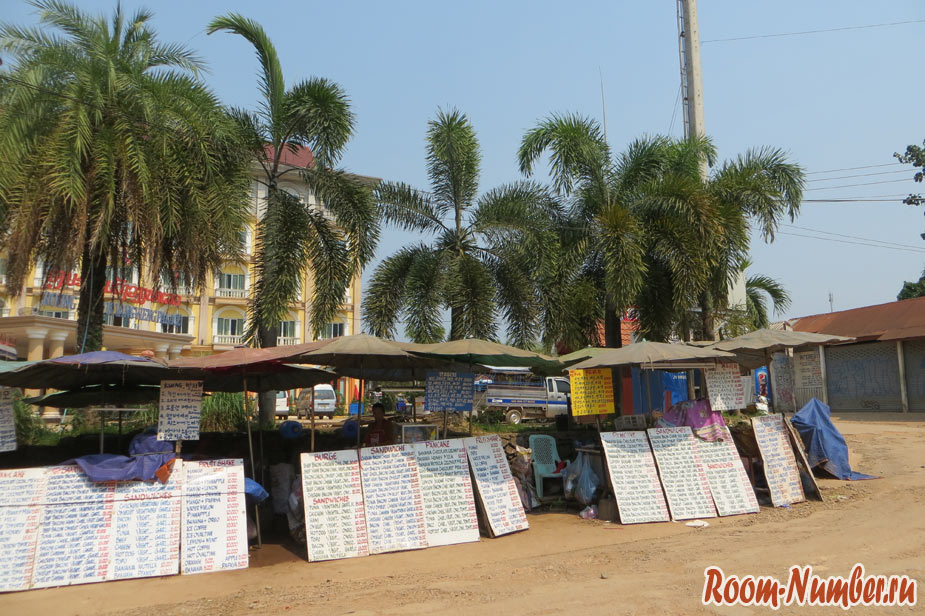 торговые ряды в vang вьенге