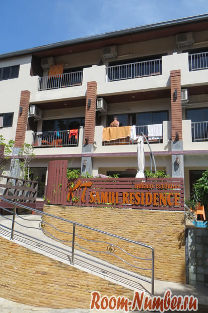 KT-residence-otel-na-lamai-11