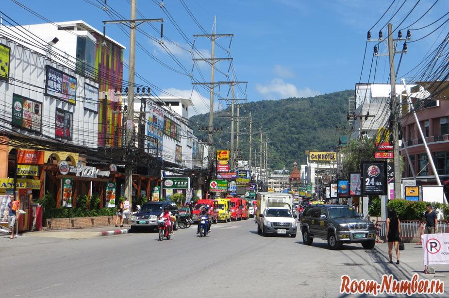 улица патонга